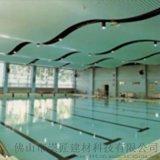 扭曲铝单板造型 波浪形铝单板吊顶 造型铝单板供应商