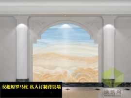 四川資陽崗石電視背景牆廠家定制直銷