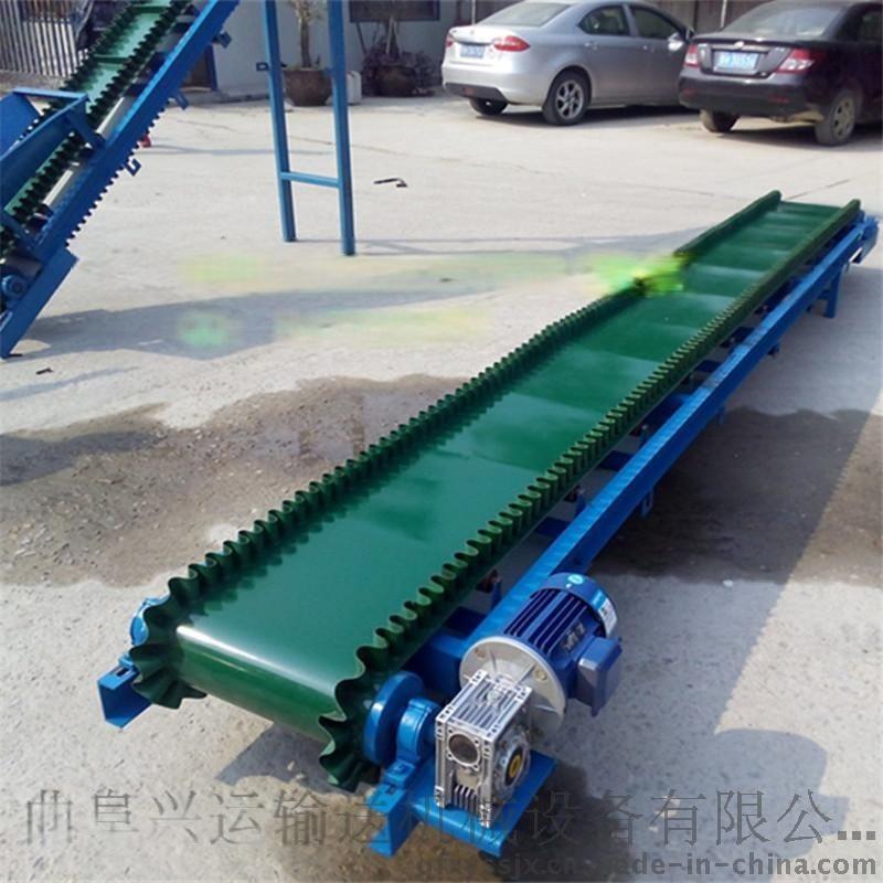 供应矿用带式输送机 工作性能好皮带输送机y2