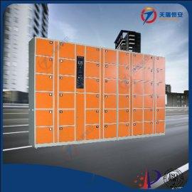 北京天瑞恆安TRH-T48條碼型寄存櫃儲物櫃廠家直銷檢察院法院專用售後完善發全國物流