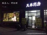 惠影新款可插播广告型数字电影放映机(HY-3S)