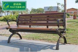廣州結實耐用的公園椅生產廠家