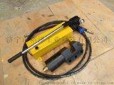 矿用液压NC型分体式螺母破切器 剪切生锈的螺母液压螺母破开器