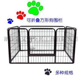 厂家批发宠物用品 长方形4片折叠宠物围栏,狗窝