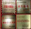 厂家供应  菠萝酯   2705-87-5  武汉武昌