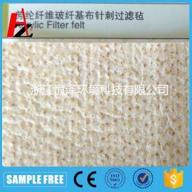 进口美塔斯纤维无纺布针刺毡 美塔斯除尘布袋 玻纤基布 高温布袋