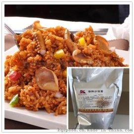 科清食品海鮮炒飯醬廠家批發可OEM