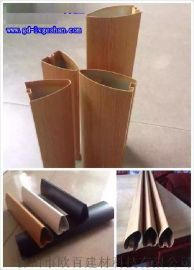 凹槽铝方管规格 120x50铝方通 潮州V型铝方通批发