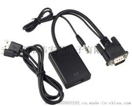 VGA转HDMI 转换器 转接线 深圳 工厂直供