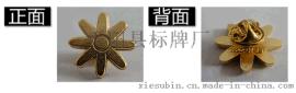 厂家订做金属徽章金属胸牌花型标牌等金属工艺品标牌定做 金属