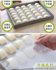 食品级硅胶蒸笼垫 方形圆形硅胶蒸笼布 馒头包子蒸笼生产