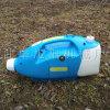 直销旭阳超低容量电动喷雾器 养鸡场消毒杀菌气溶胶喷雾器打药机