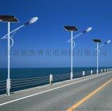 路灯厂家低价来袭  底价供应太阳能路灯 led路灯照明太阳能灯 一体化太阳能路灯