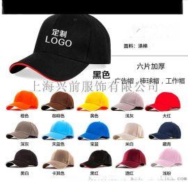 全棉工作帽子厂家直销,广告帽直销