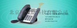 北京010-8号码办理 开通 免布线wifi话机