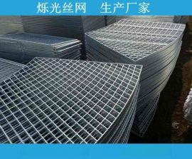 广东钢格板钢格栅板 热镀锌钢格板 不锈钢钢梯的踏步板加工定做