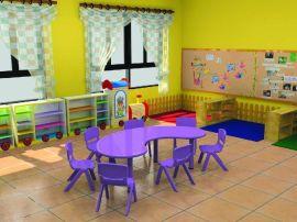 幼儿园课桌椅 定制现代可升降塑料月亮幼儿园课桌椅