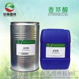 天然国标香茅醇CAS: 106-22-9 Citronellol