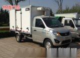 福田伽途冷藏车(2.8米厢长)