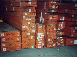 400度钢铁标签 耐酸碱油污 乳胶标签