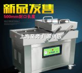 蚌埠双室真空包装机厂家 DZ5002S真空包装机供应商