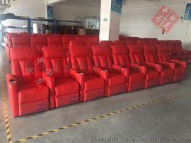 佛山赤虎品牌高端影院沙发CH-660佛山顺德影院沙发座椅工厂