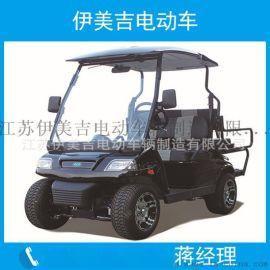 廠家直銷 電動巡邏車YMJ-2043 ACG T-sport 電動觀光遊覽車