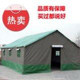 北京五环精诚施工帐篷 户外工程工地帐篷军民工用帆布帐篷