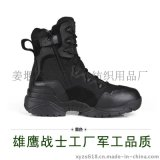 战术沙漠靴工厂 **