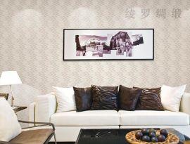 無縫牆布廠家,臥室客廳電視背景牆布,北歐現代牆布