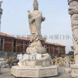 供应惠安石雕汉白玉 花岗岩 青石观音菩萨雕像