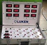 豪华型12个单独数显表LED展示箱