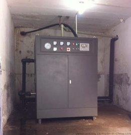 溫室供暖用240KW電熱水鍋爐 地暖鍋爐 採暖鍋爐