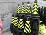 禁止停车橡胶反光方锥圆锥路障交通锥警示牌链条