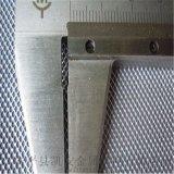 现货供应3*6mm铝板网 微孔铝网 针孔铝网