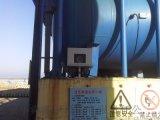 溴素外测液位计HS-2000