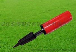 直销气柱袋打气筒,气球打气筒,防震气泡袋气柱袋充气袋专用工具