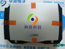 華視CVR-100V廣東酒店賓館專用證件掃描儀