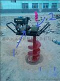 挖坑機,植樹挖坑機,便攜式挖坑機,廠家批發yyz