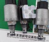 贺德克板式节流阀DRVP-16-01.X