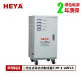 厂家直销稳压器SVC-3-90K三相工业380V(可定制)大功率稳压器