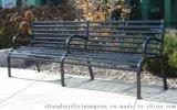 定制公園座椅