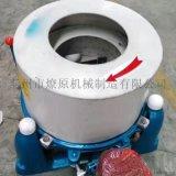 衬塑工业脱水机 耐酸碱三足离心机