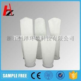 PP聚丙烯 無紡布過濾袋 液體 油漆過濾袋 水處理濾袋