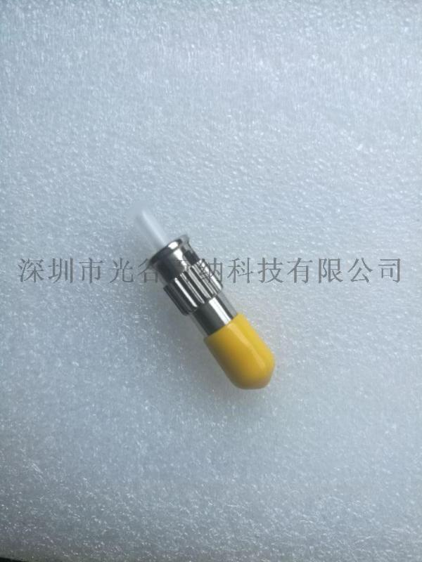 F&VST多模0-40DB阴阳光纤衰减器