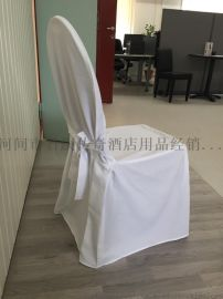 厂家直销 简约时尚餐桌椅套 高弹力椅子套酒店餐厅椅套