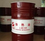 中石化燕山石化长城牌L-QC320导热油湖北武汉代理专供