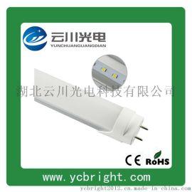 0.6米T5LED单管格栅灯盘超市专用室内云川专用日光灯灯管