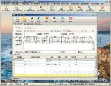 配件加工行業ERP管理軟件(提供試用版)