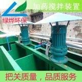 广东框式搅拌机,加药搅拌机装置